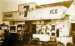 セブン-イレブンの歴史