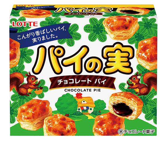 ロッテ パイの実を買うとパイの実 深みショコラまたはパイの実 特製カラメルプリン無料引換券プレゼント|セブン‐イレブン~近くて便利~