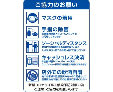 みたい な 字 コロナ 鍋 [B!] コロナ鍋(禍・渦)みたいな漢字の読み方ってなに?意味は?間違いなの?