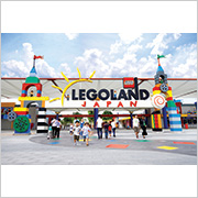 LEGOLAND® Japan  1ST TO PLAY 年間パスポート<引換券>