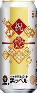 掲載用サッポロ生ビール黒ラベル500.png